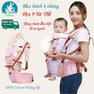 [Chính Hãng] Địu Vải Cao Cấp Cho Bé 💯Freeship💯 Điu Em Bé Vải Cotton Thoáng Mát ❤️ Bảo Hành 6 Tháng 1-1 ❤️ Songoku Shop