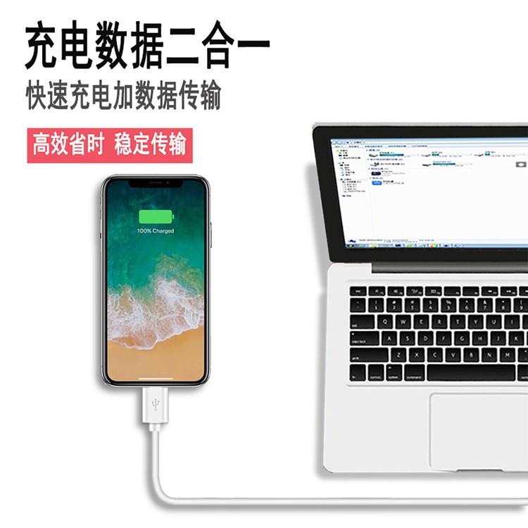 Dây Cáp Sạc Nhanh Dài 2m Tới 2.4a Cho Điện Thoại Android / Apple 8pin / Type-C