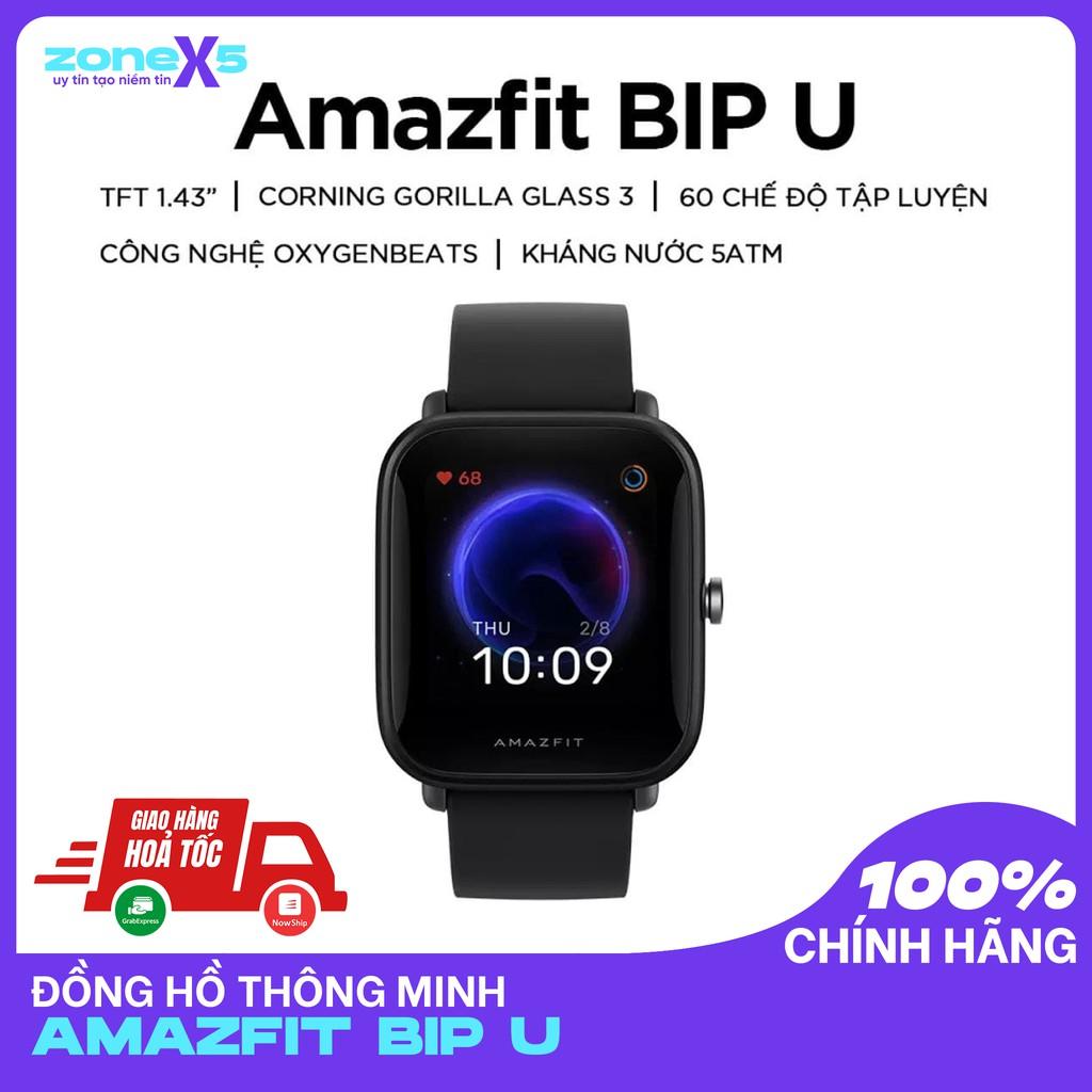 [CHÍNH HÃNG]Đồng hồ thông minh Xiaomi Amazfit Bip U - 60 chế độ luyện tập, chống nước 30m, đo oxy trong máu