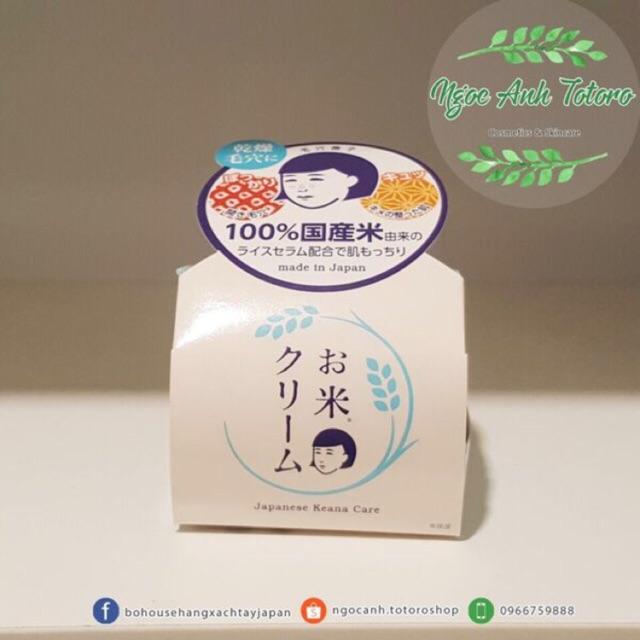 [ Có sẵn] Cream (kem) gạo Keana - 2394724 , 627772047 , 322_627772047 , 400000 , -Co-san-Cream-kem-gao-Keana-322_627772047 , shopee.vn , [ Có sẵn] Cream (kem) gạo Keana