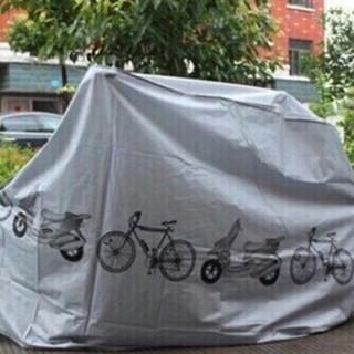 Yêu ThíchBạt phủ xe máy , xe đạp loại 1