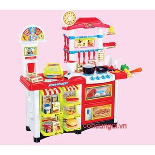 Hộp bàn bếp pin 59 món, kệ ST, ĐT bàn, máy quét 889-05 – SP348971