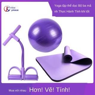 ✒✑◇Thảm tập yoga dành cho người mới bắt đầu sử dụng chống trượt dày dặn trong nhà bóng thể thao phù hợp với dục g