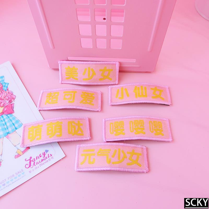 ★Japanese beautiful girl little fairy sprouting 哒 气 少女 girl