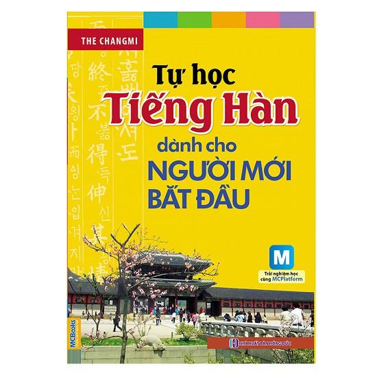 Sách Tự học tiếng Hàn cho người mới bắt đầu (Nghe qua App điện thoại)