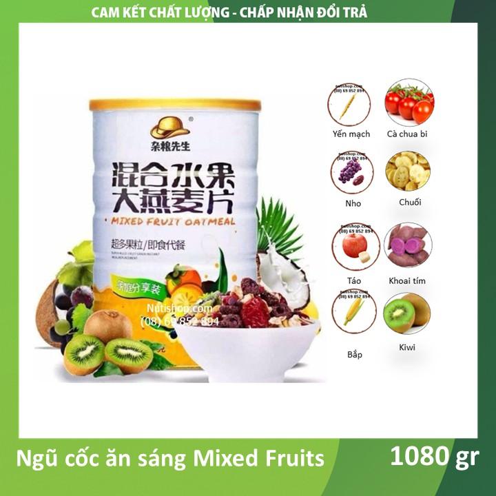 Ngũ cốc hỗn hợp mixed fruit Oat meal Đài Loan 1080 g Ngũ cốc hỗn hợp mixed fruit Oat meal Đài Loan 1080 g