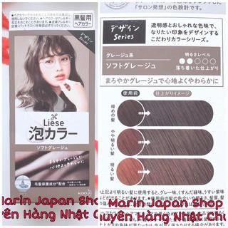 Nhuộm tóc dạng bọt của Kao Liese Prettia Nhật Bản màu số 13