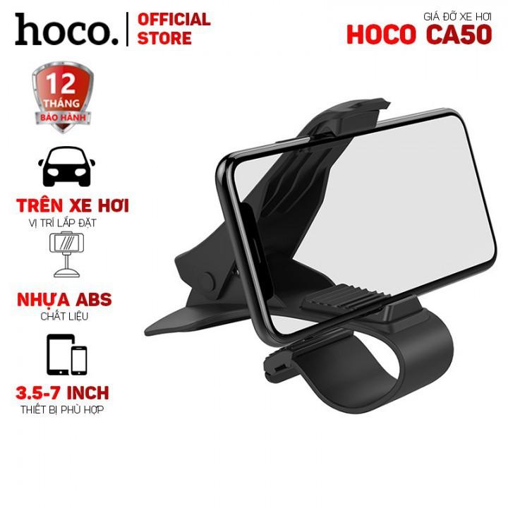 Giá Đỡ Điện Thoại Hoco CA50 Trên Oto - Xe Hơi