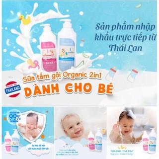 Sữa tắm gội hữu cơ (organic) toàn thân cho bé sơ sinh đến lớn tuổi hương Tuyết Tùng CHANFONG – Namo nhập khẩu Thái Lan