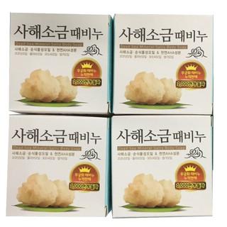 Combo 4 bánh xà bông muối biển tẩy da chết Hàn Quốc 85g, PP Sâm Yến Thái An thumbnail