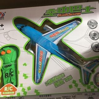 Máy bay điều khiển 2 chiều