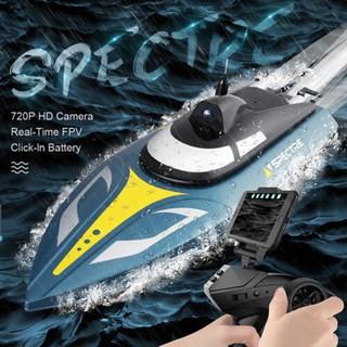 ღღ rowing rc boat 25km/h high speed racing 150m remote control airship 2.4g toy