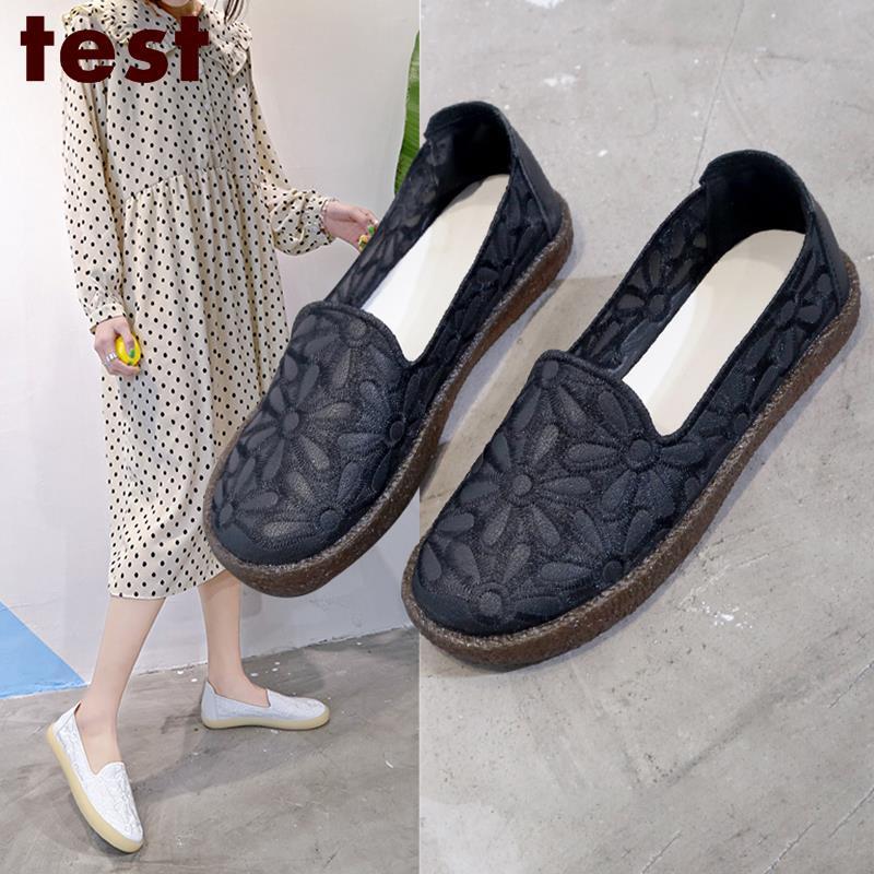 Giày lười đế mềm chống trượt cho phụ nữ mang thai - 14733128 , 2327450103 , 322_2327450103 , 237600 , Giay-luoi-de-mem-chong-truot-cho-phu-nu-mang-thai-322_2327450103 , shopee.vn , Giày lười đế mềm chống trượt cho phụ nữ mang thai