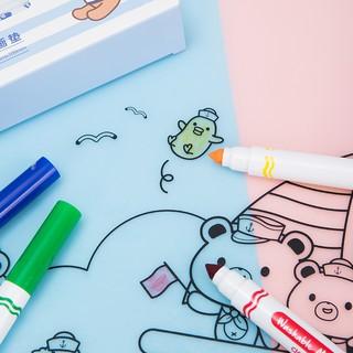 bảng vẽ màu nước cho bé