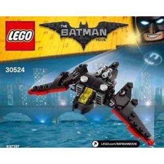 Lego The batman movie 30524- Đồ chơi lắp ráp Máy bay cánh dơi- The mini Batwing