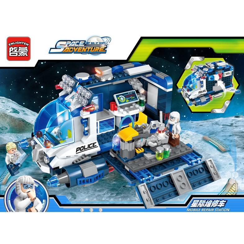 star service car puzzle plastic children assembled building blocks toys