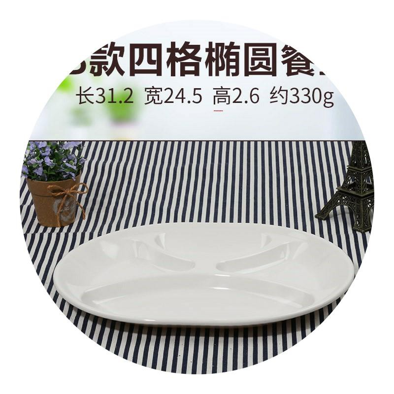 khay nhựa hình chữ nhật đựng thức ăn - 14976547 , 2871845684 , 322_2871845684 , 412600 , khay-nhua-hinh-chu-nhat-dung-thuc-an-322_2871845684 , shopee.vn , khay nhựa hình chữ nhật đựng thức ăn