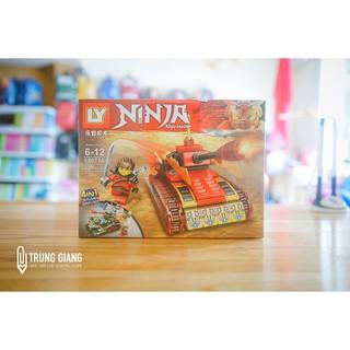 LEGO NINJA MASTER (4 IN 1)