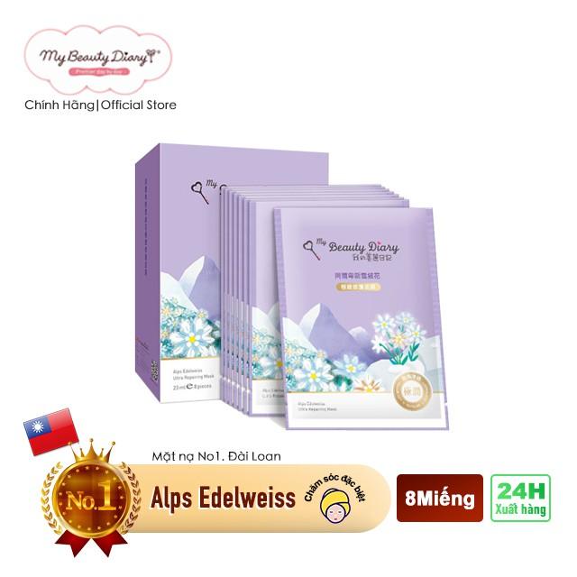 Hộp 8 miếng mặt nạ phục hồi My Beauty Diary Taiwan Alps Edelweiss Ultra Repair Mask Hoa Nhung Tuyết 23ml/Miếng