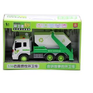 Xe ô tô chở rác có thùng lật mô hình đồ chơi tỉ lệ 1:16 xe có âm thanh và đèn
