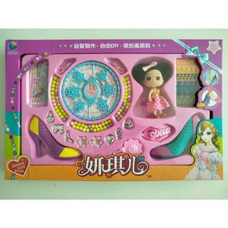 [ĐỒ CHƠI] [HÀNG ĐẸP GIÁ TỐT] -Búp Bê công chúa- đồ chơi búp bê – Hộp Bê Sâu Vòng (SP188) [AN TOÀN]