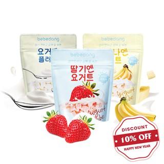 [DATE 2021] Sữa chua khô BEBEDANG ăn dặm cho bé (nhập khẩu chính hãng Hàn Quốc) thumbnail