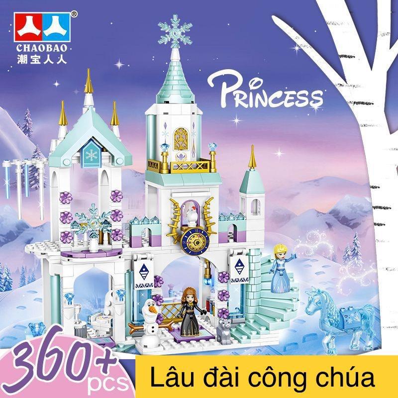 Lego con gái đồ chơi xếp hình con gái lắp ghép lâu đài công chúa với 360 miếng ghép