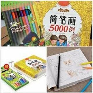 bộ 5000 hình kèm 12 bút tô màu