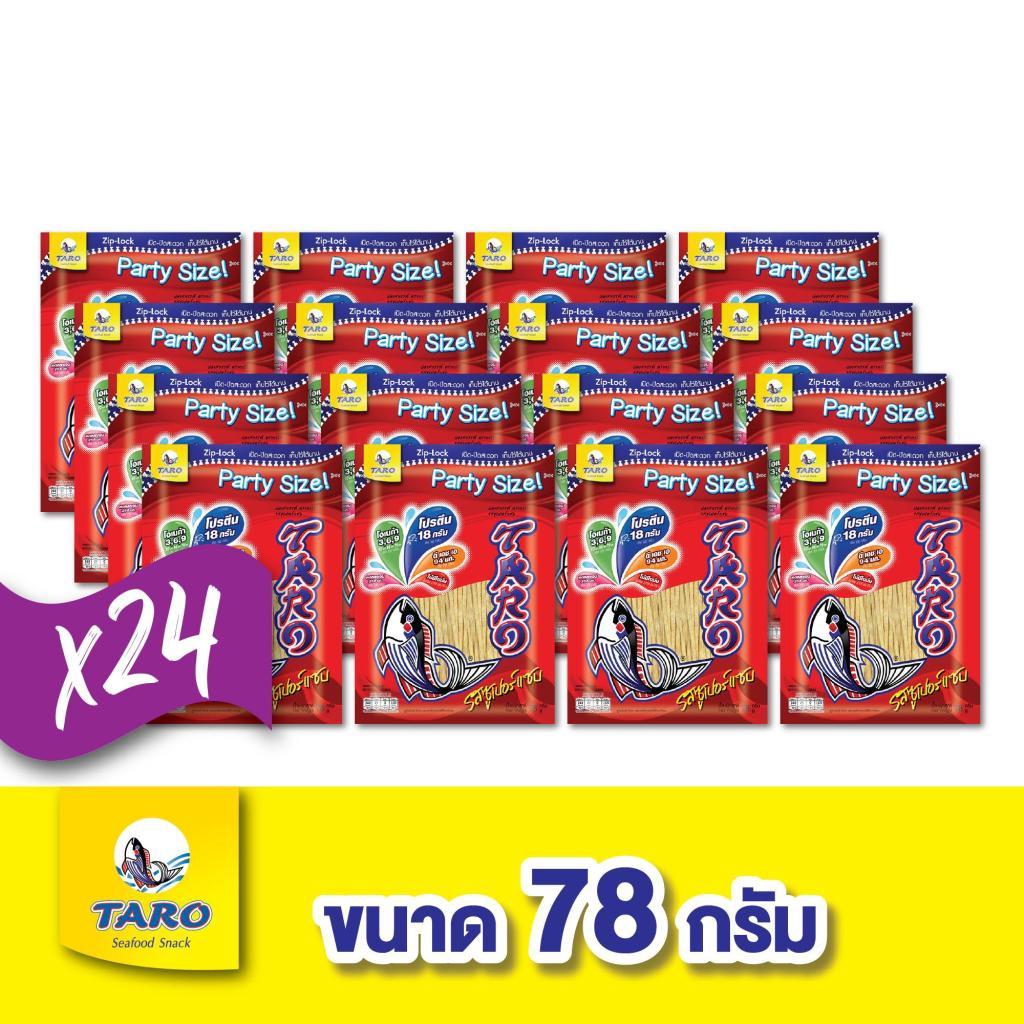 Candy Cereal Chocolate (แพ็ค24) ทาโร ปลาเส้น 78 กรัม รสซูเปอร์แซ่บandy Cereal Chocolate (แพ็ค24) ทาโร ปลาเส้น 78 กรัม รส