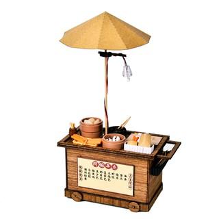 Mô hình nhà búp bê – Gánh hàng rong bán đồ ăn sáng với cháo quẩy, xá xíu, bánh bao