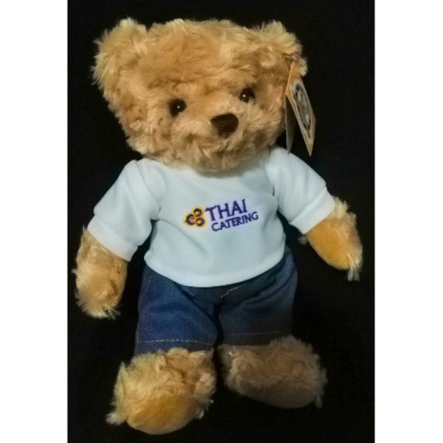 ตุ๊กตาหมี Teddy limited การบินไทย