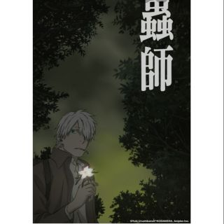 Trùng sư full 11 – mushishi full poster