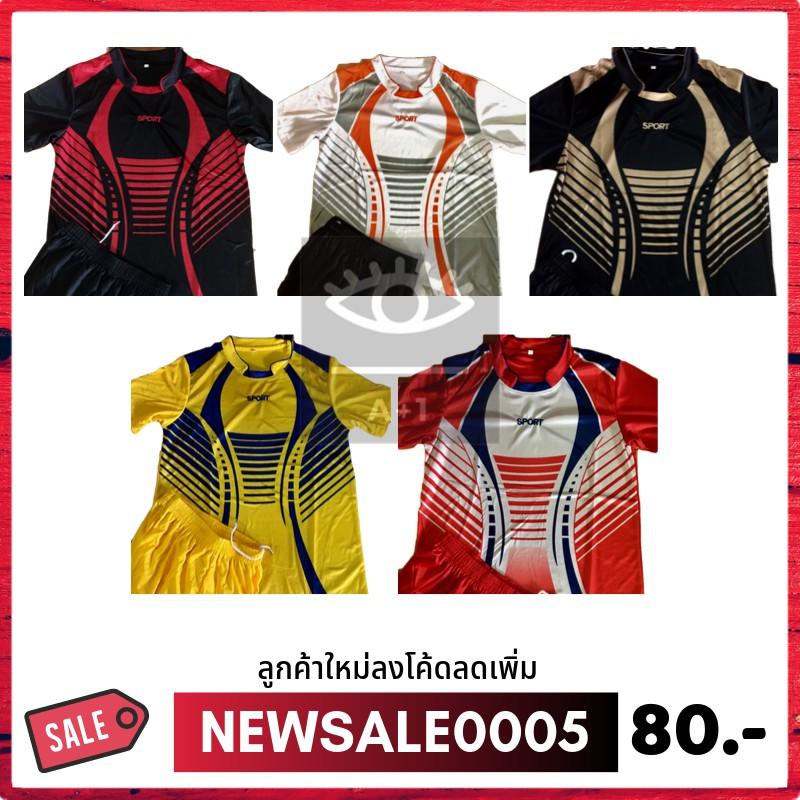 ชุดกีฬา SPORT พิมพ์ลาย ชายหญิง เนื้อผ้า Micro Polyester 100% งาน Premium เสื้อกีฬา + กางเกง