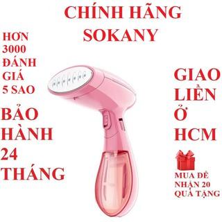 Bàn ủi hơi nước cầm tay máy ủi hơi nước cầm tay bàn là hơi nước BH 24 tháng chính hãng Sokany