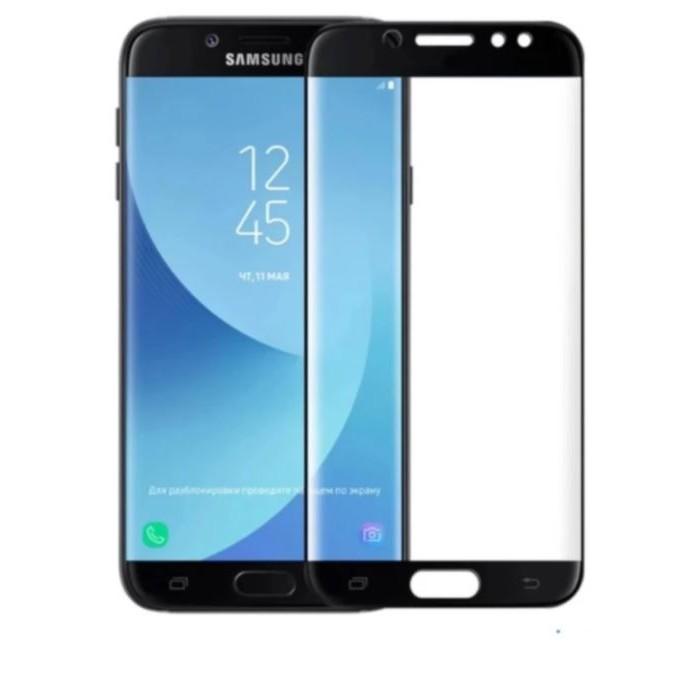 Kính cường lực 3D Full màn cho Samsung J7 Pro
