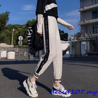 Quần Legging Ống Rộng Thời Trang Xuân 2020 Cho Nữ