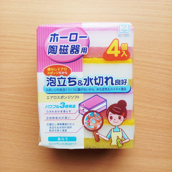 Set 4 miếng mút rửa bát Kokubo nhập khẩu Nhật - 2535637 , 879441245 , 322_879441245 , 55000 , Set-4-mieng-mut-rua-bat-Kokubo-nhap-khau-Nhat-322_879441245 , shopee.vn , Set 4 miếng mút rửa bát Kokubo nhập khẩu Nhật