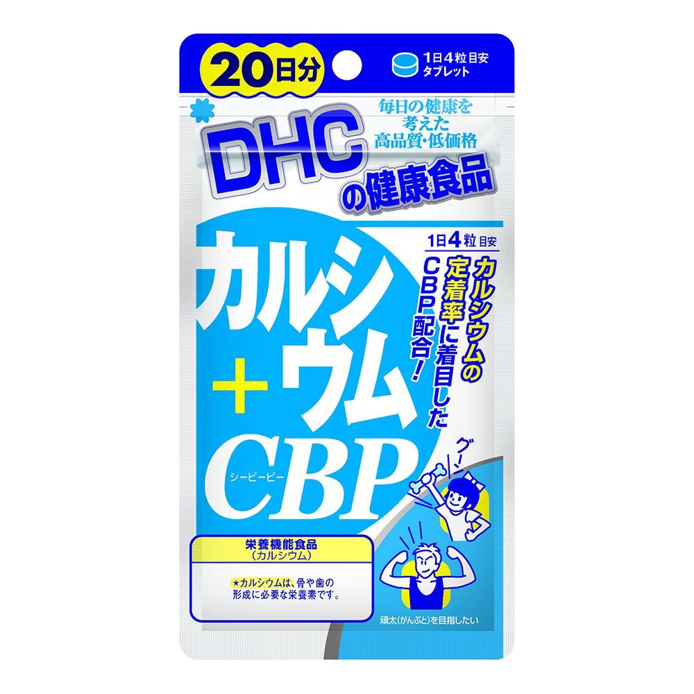 Viên uống Bổ sung Canxi DHC Calcium + CBP 20 Ngày (80v/gói) và 60 Ngày (240v/gói)