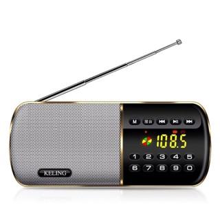 [Nhập mã ELPS204 giảm 10%]Loa nghe nhạc thẻ nhớ FM radio Keling chính hãng thumbnail