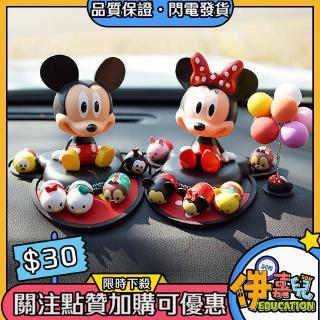 Búp Bê Lắc Đầu Trang Trí Xe Hơi / Nhà Cửa Hình Chuột Mickey Minnie Đáng Yêu
