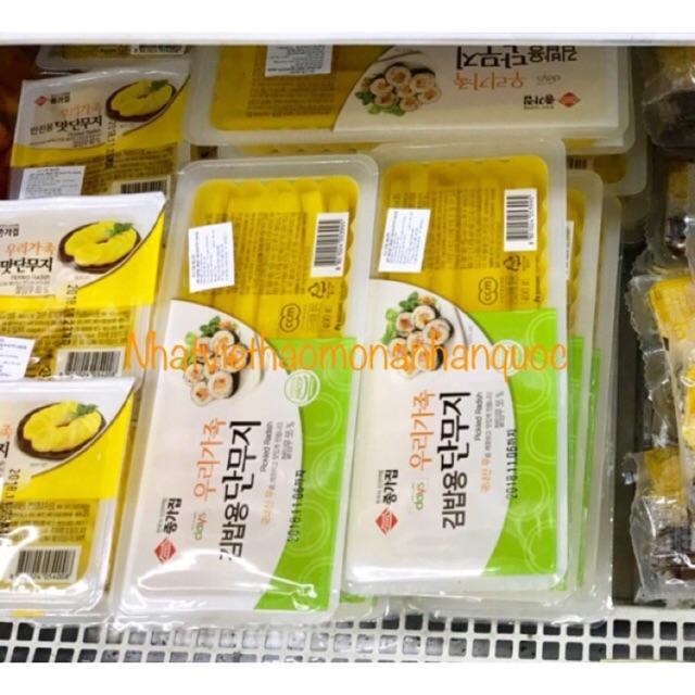 Củ cải vàng cắt sợi sẵn Hàn Quốc 400gr