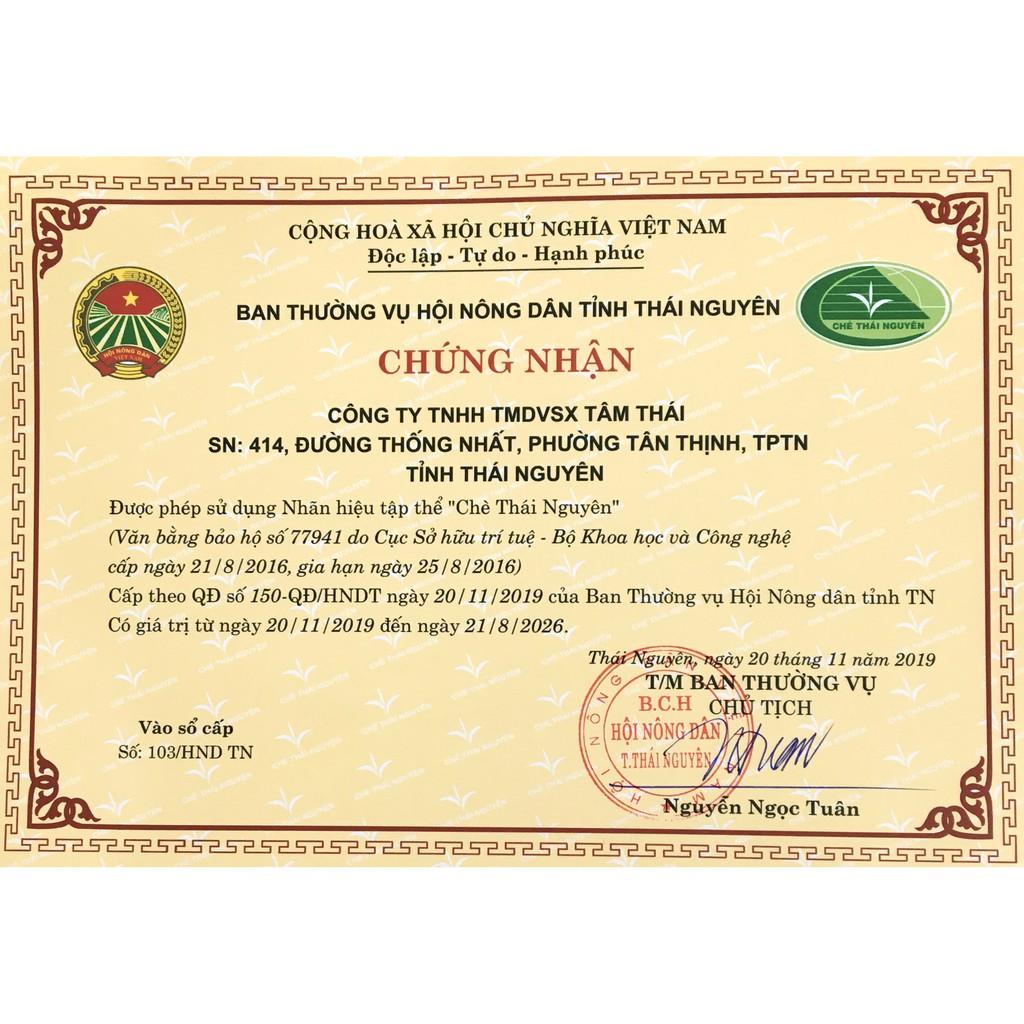 Chè Thái Nguyên Móc Câu - Trà Thái Nguyên Đặc Sản - Trà Xanh Tâm Thái - Chè búp Thái Nguyên 100g