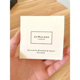 [ Quà tặng SEPHORA ] Mẫu thử nước hoa Jo Malone Nectarine Blossom & Honey thumbnail
