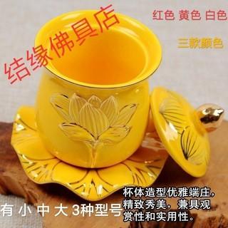 Ly Sứ Uống Nước Cỡ Lớn Phong Cách Phật Giáo Sang Trọng