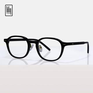 Gọng kính nam nữ Lilyeyewear nhựa TR90 , mắt bo tròn thời trang , nhiều màu sắc đa dạng – 2649
