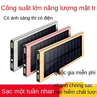 Ngân hàng năng lượng mặt trời công suất lớn 2oppo1 Điện thoại di động Apple 5vivo3 Ngân hàng điện đa năng 5000 maiampere