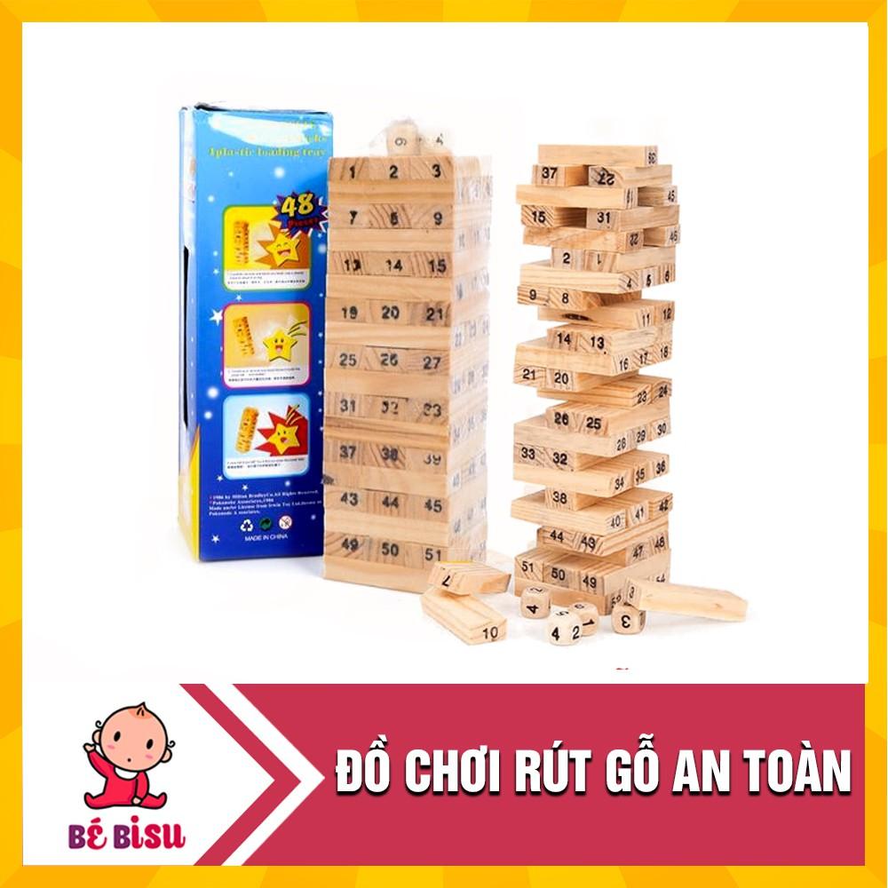 Đồ chơi rút gỗ Wish Toy LOẠI NHỎ cho bé 54 thanh
