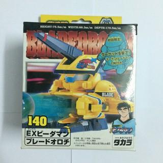 Robot bắn bi lắp ráp Takara Super B-daman EX 140 Blade Orochi