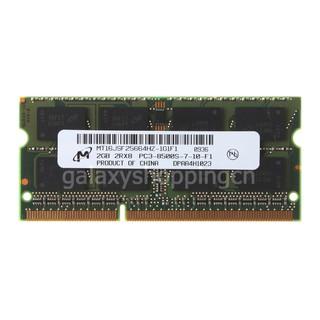 [Mã ELFLASH5 giảm 20K đơn 50K] Ram Laptop Ram Micron DDR3 2G PC3-8500s 1066 Mhz BH 60 Tháng thumbnail