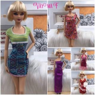 Đồ búp bê Barbie chính hãng. Mã số4